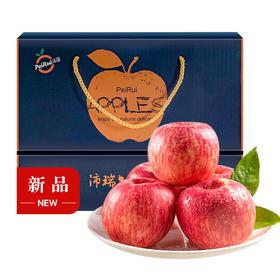 好果不怕晚 沛瑞红富士5斤礼盒装新鲜苹果 现摘现发 顺丰到家 送礼佳品