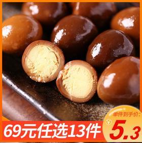 【专区69元任选13件】鹌鹑蛋3袋(酱香、山椒随机发)