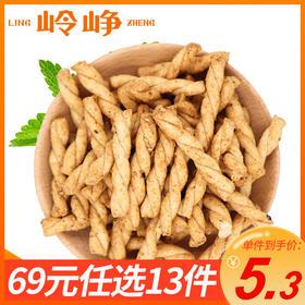 【专区69元任选13件】糯米小麻花200g