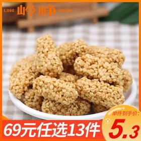 【专区69元任选13件】燕麦酥108g*2袋(花生、芝麻、椒盐)
