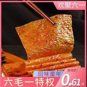 美味小豆卷辣片1袋