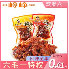 辣子鸡1袋