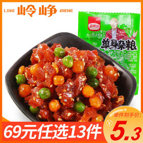 【专区69元任选13件】金磨坊单身杂粮(口味随机)10袋