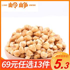 【专区69元任选13件】咖啡玉米110g*2袋【单拍不发货】