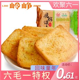 香酥馍片1袋