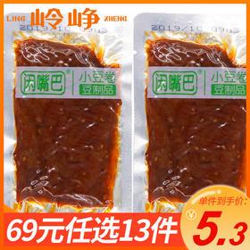 【专区69元任选13件】美味小豆卷辣片5袋