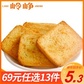 【专区69元任选13件】香酥馍片8袋