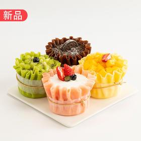 【两人团仅需99元】风和日丽 夏日四味缤纷鲜果,弥漫齿间的沁心甜润 幸福下午茶(东莞)