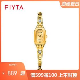 飞亚达玲珑系列石英女表DL28000.GGG