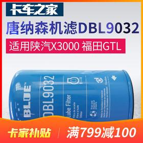 唐纳森 长效机滤 DBL9032 16微米