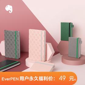 印象智能口袋本 印象笔EverPEN智能笔耗材