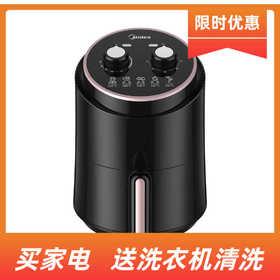 美的(Midea)空气炸锅家用全自动 MF-TN1501 黑色