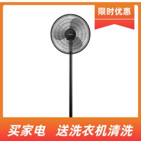 美的(Midea)FS40-18C大风量电风扇