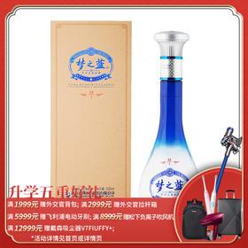 45度梦之蓝(M1)500ML