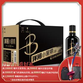 洋河小黑瓶 整箱12瓶装