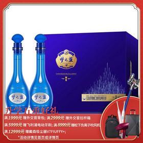 【下单每盒立减130】52度梦之蓝M6礼盒500ML