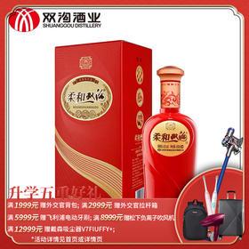 柔和双沟(红精品)42度450ml