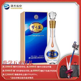【新品限时每瓶减180】梦之蓝钻石版 40.8度500ml