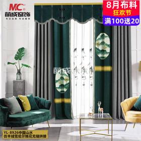 布料/拼接系列/YL-8926中国山水-仿羊绒雪尼尔独花无缝拼接