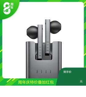 FIIL CC真无线蓝牙耳机