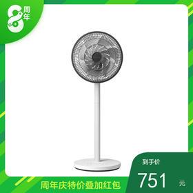 科西KEHEAL F3智能空气循环扇
