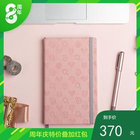 印象笔EverPEN青春版 | 神仙配色 印象笔记首款智能硬件
