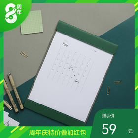 印象文件收纳夹 夹板笔记本 重要笔记自由规划 | 高效收纳