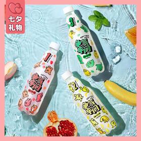 [争气车间真果汁气泡水(汽水)]蜜柚罗勒/芭乐汁/蜜桃汁三种口味组合 12瓶装