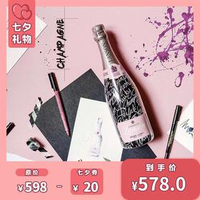 [兰颂秘语桃红香槟]隶属于兰颂国际集团 750ml