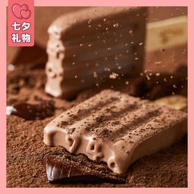 [中街1946冰激淋]牛乳/半巧/阿棕/流心 4种口味组合 10-14支
