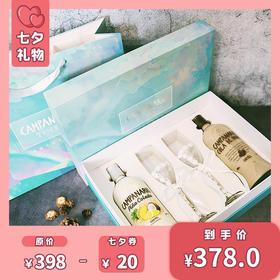 [卡裴娜梦幻微醺礼盒]卡裴娜利口酒 700ml*2瓶(两种组合可选)+蕾丝蝴蝶高脚杯*2