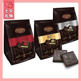 [法国赛梦迷你黑巧克力 袋装]  法式黑巧 醇厚回香  3袋装