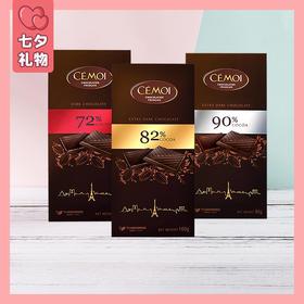 [法国赛梦黑巧克力 盒装]  法式黑巧 醇厚回香  3盒装