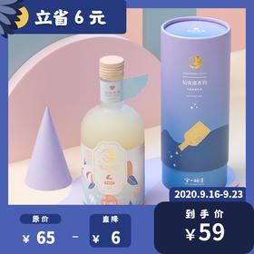 [仙女座果酒 雪荔枝否]每一瓶≥35%荔枝果汁 375ml/瓶