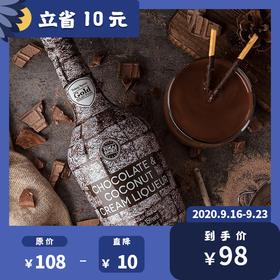 [甜咔巧味椰丝奶油利口酒]匈牙利TokajSpirit酒庄 500ml