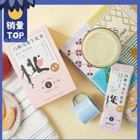 [牛乳茶]白桃乌龙牛乳茶/抹茶牛乳 2种口味 25g*10包/盒