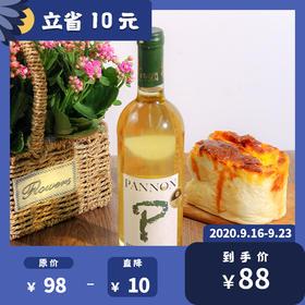 [佩侬酒庄 托卡伊哈斯莱威路白葡萄酒]匈牙利 Pannon佩侬酒庄  750ml
