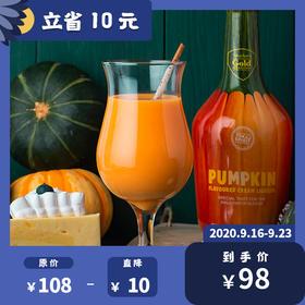 [甜咔趣味南瓜奶油利口酒]匈牙利TokajSpirit酒庄 500ml