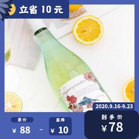 [秘境花园莫斯卡托甜白葡萄酒]果香满满 清爽不腻 750ml