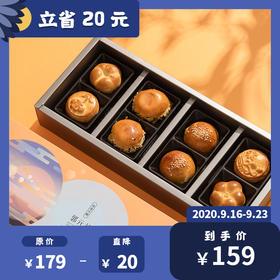 [中国台湾郭元益漫漫月圆]匠心独具 缔造美味  巧月374克/盒