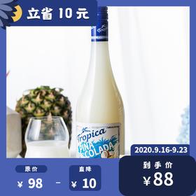 [托皮卡椰林飘香配制酒]凯特伦堡酒庄 低度水果甜酒 750ml