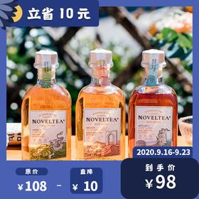 [NOVELTEA 8小时冷萃茶酒]薄荷绿茶朗姆酒/伯爵红茶金酒/乌龙茶威士忌 三种口味可选 250ml/瓶