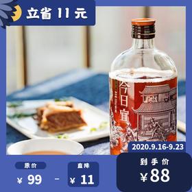 [今日宜半糖糯米精酿 黄酒]每一口都有甜头 500ml
