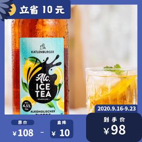 [凯特伦堡冰茶酒]水果酒与茶的跨界融合 消暑的快乐水担当 1L/瓶