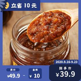 [葱爆鱿鱼籽酱 买一送五]实发两罐+加赠四包日式拉面  110g/罐