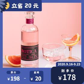 [药剂师粉红金酒]颜值口感并存 配制酒  500ml/瓶