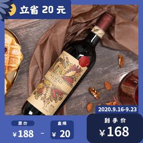 [卡佩内托豆蔻年华干红葡萄酒]来自意大利百强名庄 750ml