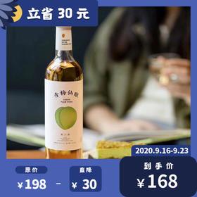 [ 青梅仙酿]梅香清冽 淡雅清新 500ml/瓶