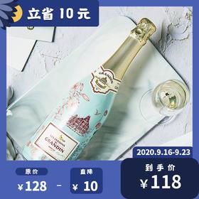 [格兰丁秘境起泡葡萄酒]法国 莫斯卡托 750ml
