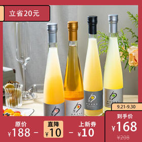 [汤浅裹果配制酒]直接把水果的美味包起来  375ml/瓶